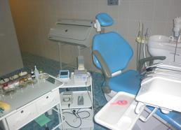 Клиника Денс